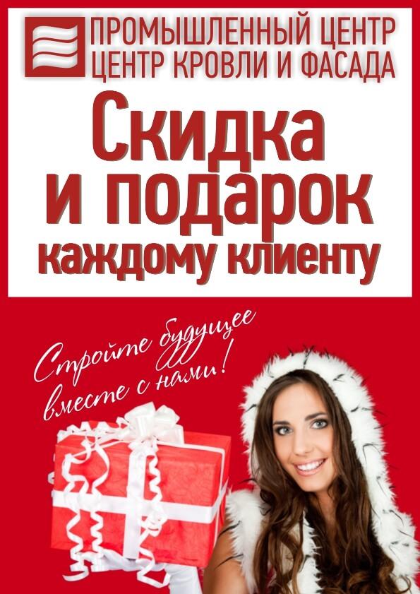 plakat_a4_aktsiya